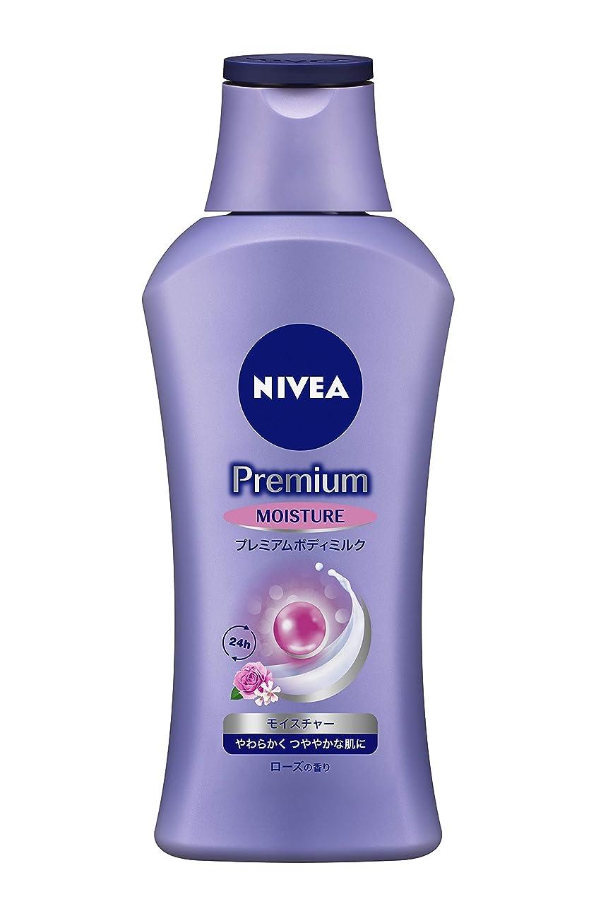 アクセサリー器用に変わるニベア プレミアム ボディミルク モイスチャー ローズの香り 200g 【 やわらかく つややかな肌に 】 &ltボディ用乳液 > 超乾燥肌