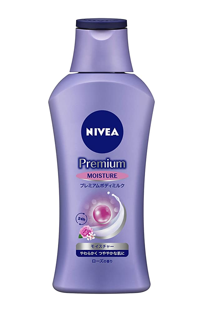 人差し指抑制する修羅場ニベア プレミアム ボディミルク モイスチャー ローズの香り 200g 【 やわらかく つややかな肌に 】 [ボディ用乳液 ] 超乾燥肌