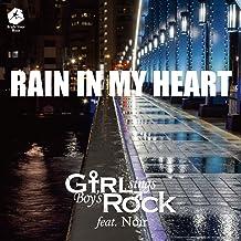 RAIN IN MY HEART (GsBR's Cover Ver.) [feat. Noir]
