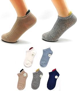 Huapan, 5 pares de calcetines termicos cortos antideslizantes divertidos invisibles para 9-12años niños y niñas