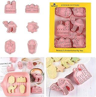Moule à biscuits Ramadan, moule à biscuits et gâteaux Eid Mubarak, moule de décoration islamique musulmane (Moubarak)