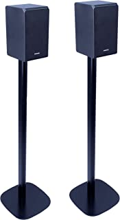 Vebos Floor Stand Samsung HW-N950 Black Set - Compatible with Samsung HW-K950 and Samsung HW-Q90R