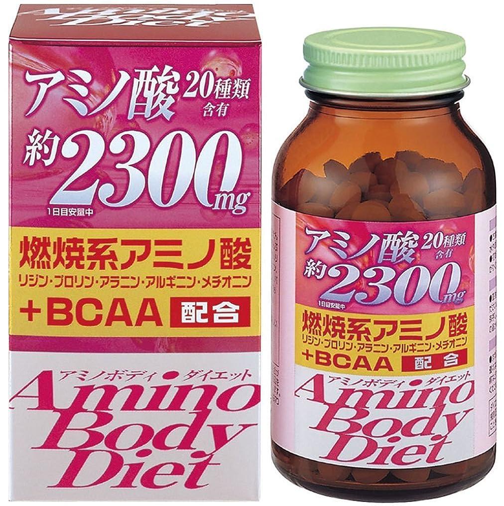 認知船員小康アミノボディダイエット粒 300粒×(5セット)