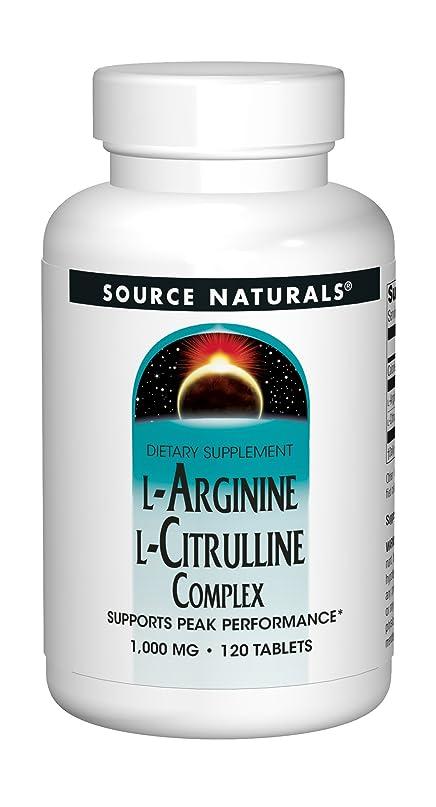 チーム羨望ジャンルSource Naturals - LアルギニンLシトルリンの複合体はピーク性能mgを 1000 支える。120錠剤