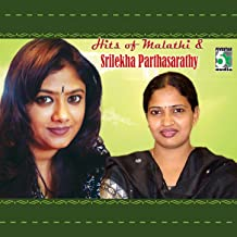 Best srilekha parthasarathy songs Reviews