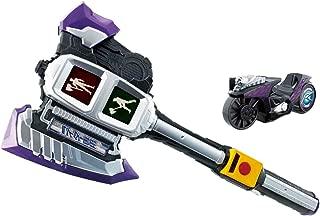 Bandai Kamen Rider Drive DX Shingou Ax & Signal Chaser