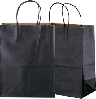 Best paper bags sweets Reviews