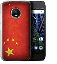 STUFF4Phone Case/Cover/Skin/Moto-gc/Flag Collection Chine/Chinois Motorola Moto G5
