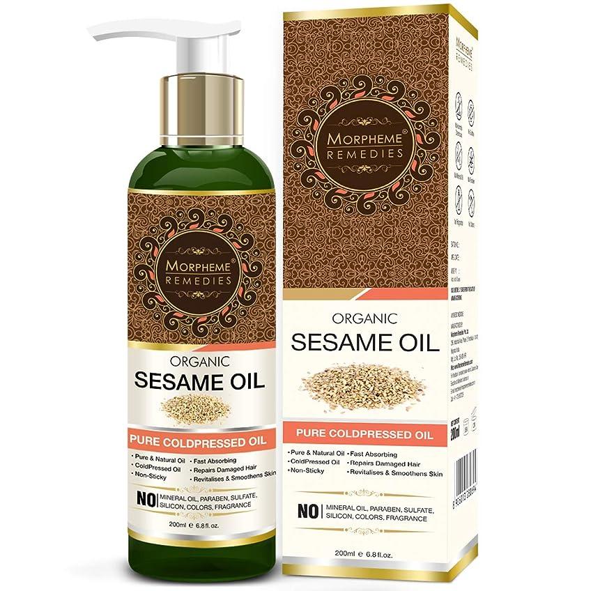 近所のと闘う繊毛Morpheme Remedies Organic Sesame Oil (Pure ColdPressed Oil) For Hair, Body, Skin Care, Massage, 200 ml