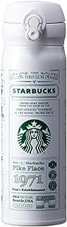 海外限定 スタバ ストーリーホワイトタンブラー 保温保冷ボトル Starbucks JNL Story White Thermos 500ml [並行輸入品] (ホワイト)