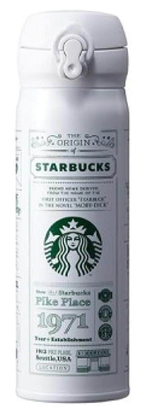 つば立ち向かう並外れた海外限定 スタバ ストーリーホワイトタンブラー 保温保冷ボトル Starbucks JNL Story White Thermos 500ml [並行輸入品] (ホワイト)