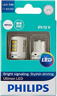 Philips Ultinon LED T20 W21/5W 12V White Wedge globes - boxed pair