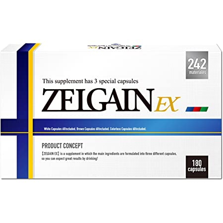 男性サプリ ゼルゲインEX 1箱1ヶ月分 180粒 シトルリン アルギニン 業界最大 242種 男性サプリメント