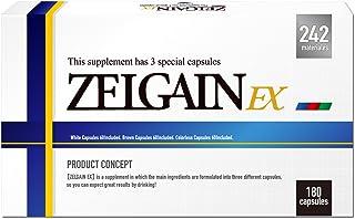 増大サプリ ゼルゲインEX 1箱1ヶ月分 180粒 シトルリン アルギニン 業界最大 242種 増大サプリメント