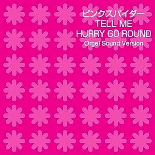 Beauty & Stupid (Music Box)