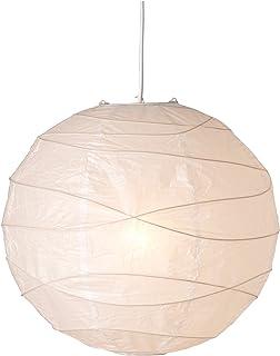 IKEA REGOLITペンダントランプシェード (001.727.89)