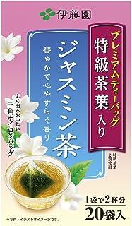 伊藤園 プレミアムティーバッグ ジャスミン茶 20袋 8本