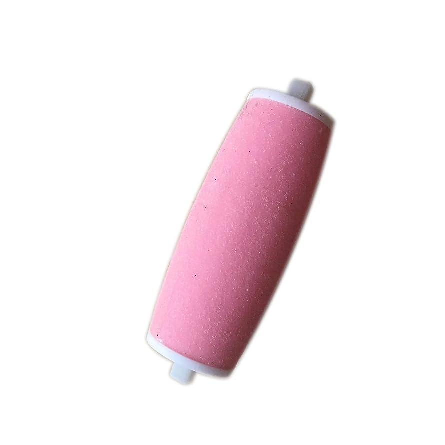 砂適応的事業内容電動角質リムーバー ドクターショール ベルベットスムーズ 足 つけ替え用 ローラーヘッド【2個入】角質ケア かかと角質除去 角質やすり (ピンク)