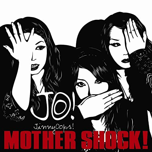 Mother Schok