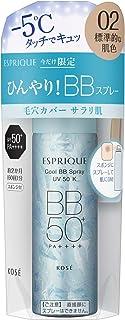 ESPRIQUE 凉爽触感 BB喷雾 UV 50 K BB霜 02 标准肤色 60克