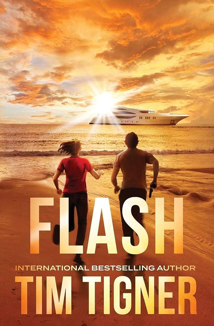 放射能意志尾Flash