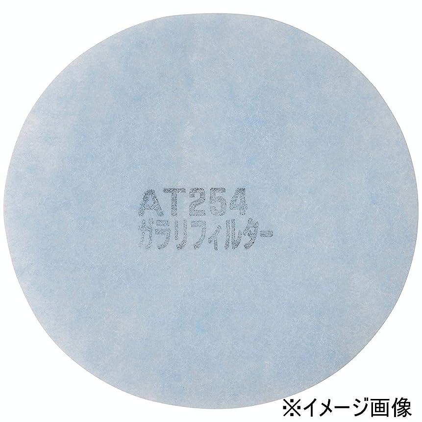 きょうだいレルム二十花粉対策 PM2.5対策 黄砂対策 外壁ガラリ用フィルター KGB4F ¢195 18枚入 レンタル&クリーニング