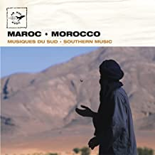 Maroc - Morocco: Southern Music / Musiques du Sud (Air Mail Music Collection)