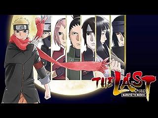 THE LAST -NARUTO THE MOVIE-(dアニメストア)