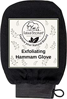 Natural Elephant Exfoliating Hammam Glove - Pure Black