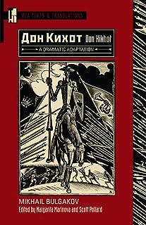 Don Kikhot (Russian): A Dramatic Adaptation