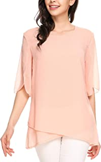 Women's Casual Chiffon Blouse Half Ruffle Sleeve Tops