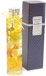ハーバリウム リナ【Lina】専用BOX付 母の日 贈り物 誕生日 女性 記念日 プレゼント 花 結婚祝い 開店祝い 父の日 ギフト 卒業 入学 (イエロー)