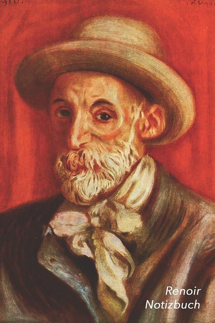 一緒に交じる首謀者Renoir Notizbuch: Selbstportraet   Trendy Liniertes Notizbuch   Softcover, 100 Seiten (Schoene Notizbuecher)