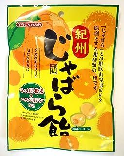川口製菓 紀州じゃばら飴 90g×10袋