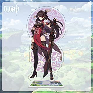 「原神」 グッズ 璃月港シリーズ アクリルスタンド キャラクター Genshin ゲーム miHoYo 北斗