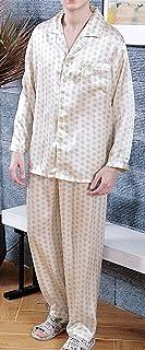 シルク100%パジャマ 長袖メンズ 四角柄 ベージュ