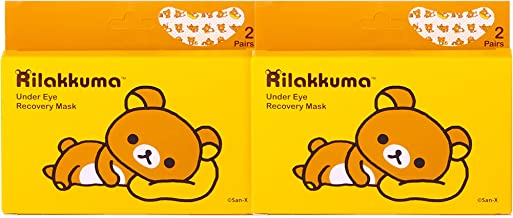 Rilakkuma - Under Eye Recover Mask | Skincare to Brighten Dark Circles with Hyaluronic Acid and Rose Extract (2 Pack - 2 Pairs Each)