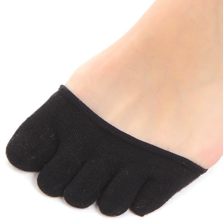 つま先苦難松つま先 5本指 靴下 ハーフ 足底パット コットン 足裏クッション 2足組 防汗 防臭 抗菌 フィンガーソックス ストッキング用 黒