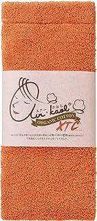 浅野撚糸 フェイスタオル キャロット 約32×85cm エアーかおる エクスタシー 今治産