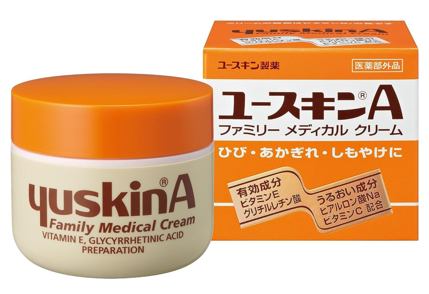 レンド鎮痛剤炎上ユースキンA 120g 【指定医薬部外品】