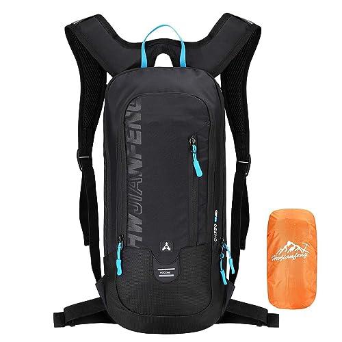 5d7290f23745 Biking Backpack  Amazon.co.uk