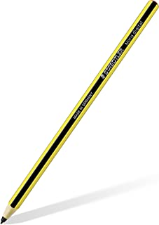 Staedtler Noris Digital Samsung Pencil, EMR Technology, Yellow Black (GP-U999ERIPAAB)