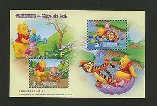 Disney Winnie the Pooh - Spring / Summer Souvenir Sheet Stamps
