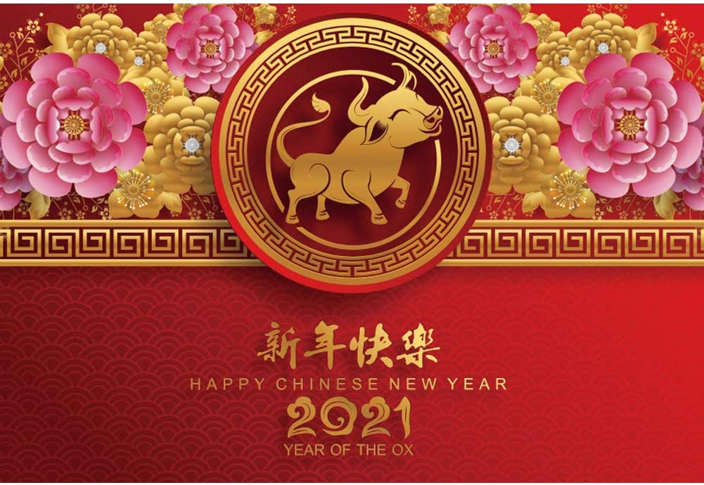 DORCEV 10x6.5ft 2021 Happy New Year Backdrop Beautiful Blossom Pink Golden Peony Photography Background Chinese New Year of The OX Spring Festival Party Decoration Banner Photo Props