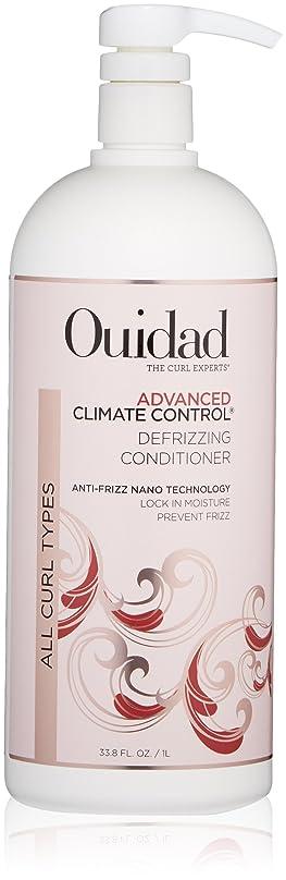 司教モード添付ウィダッド Advanced Climate Control Defrizzing Conditioner (All Curl Types) 1000ml/33.8oz並行輸入品