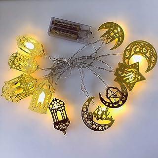 Ramadan Eid String Light Star Party Lights pour Eid Festival Décorations de jardin de chambre à coucher de Noël (G)