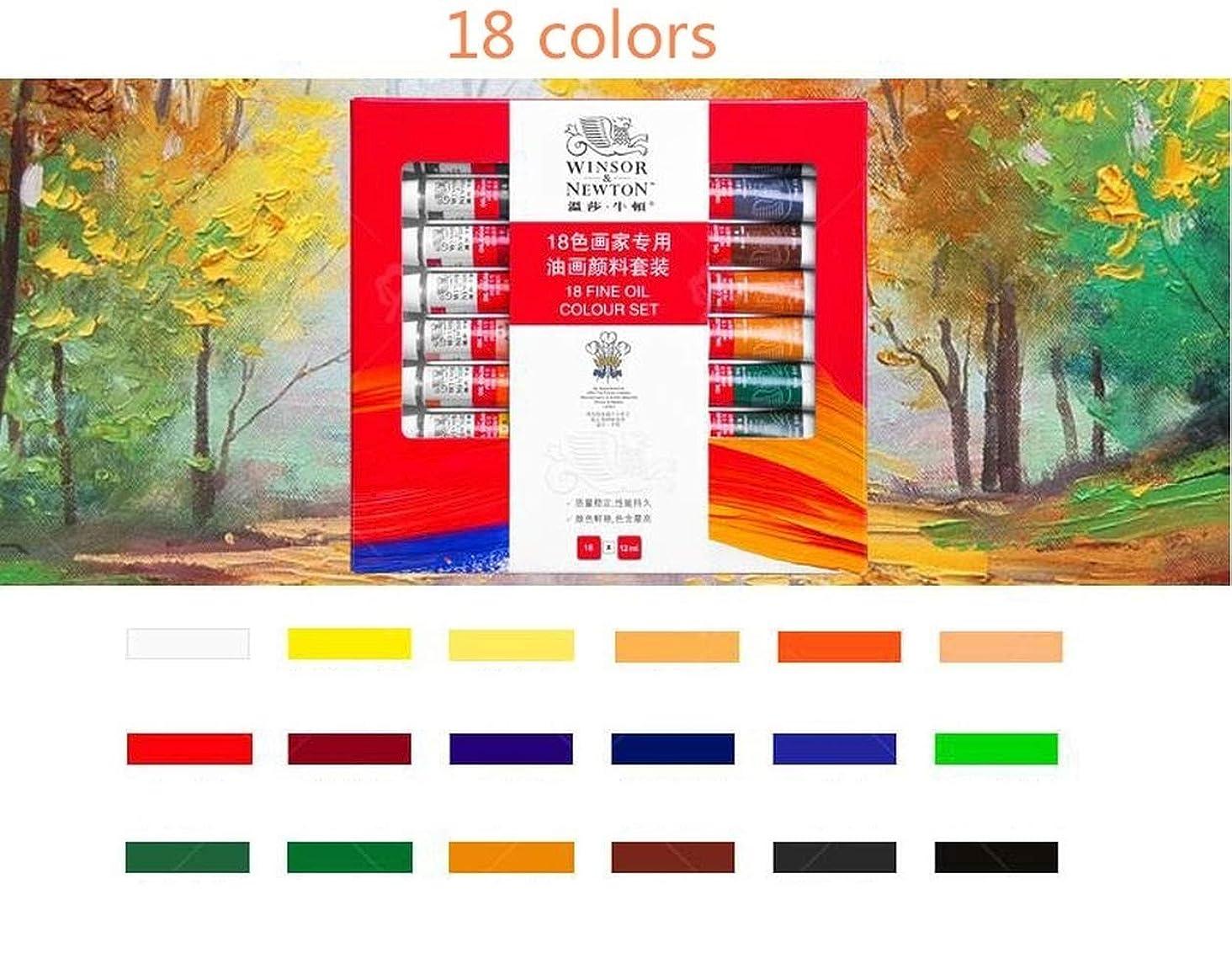 カフェ嫌がらせ方法論Winsor&Newton 12/18色 プロ用油絵 高品質油絵 アーティストペインティング