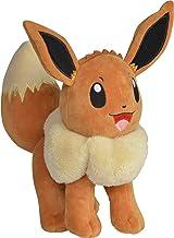 "Pokémon Eevee Plush Stuffed Animal Toy - 8"""