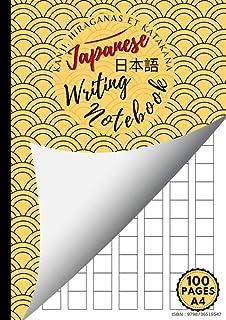 Japanese Writing Notebook: Genkouyoushi - Empty Grid -100 Pages - A4   Training for writing Kanjis, Hiragana, Katakana   G...