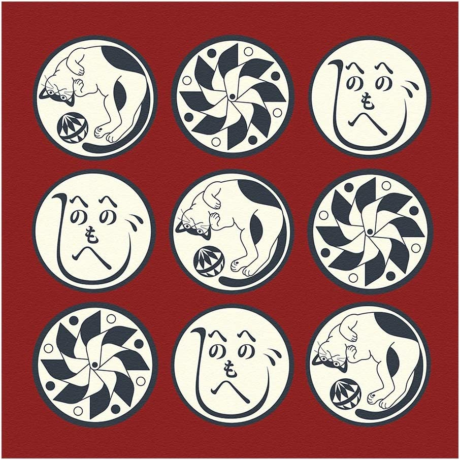 Color : Koi fish, Size : 70x70cm Traccia Groove 2 colori articoli vari giapponesi Furoshiki bento Edge in stile giapponese
